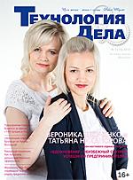 №7 2013